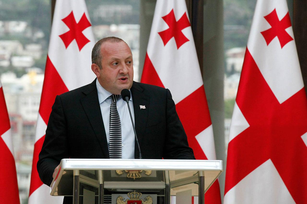 Margvelashvili 1