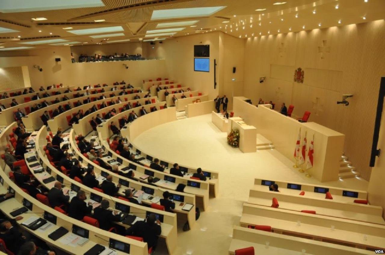 parliament_of_georgia_in_kutaisi