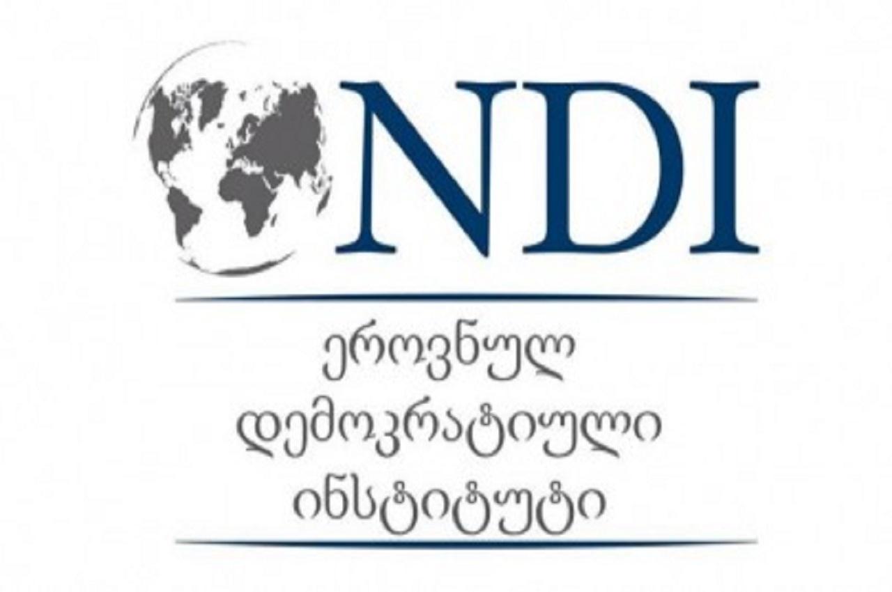 ndi1176