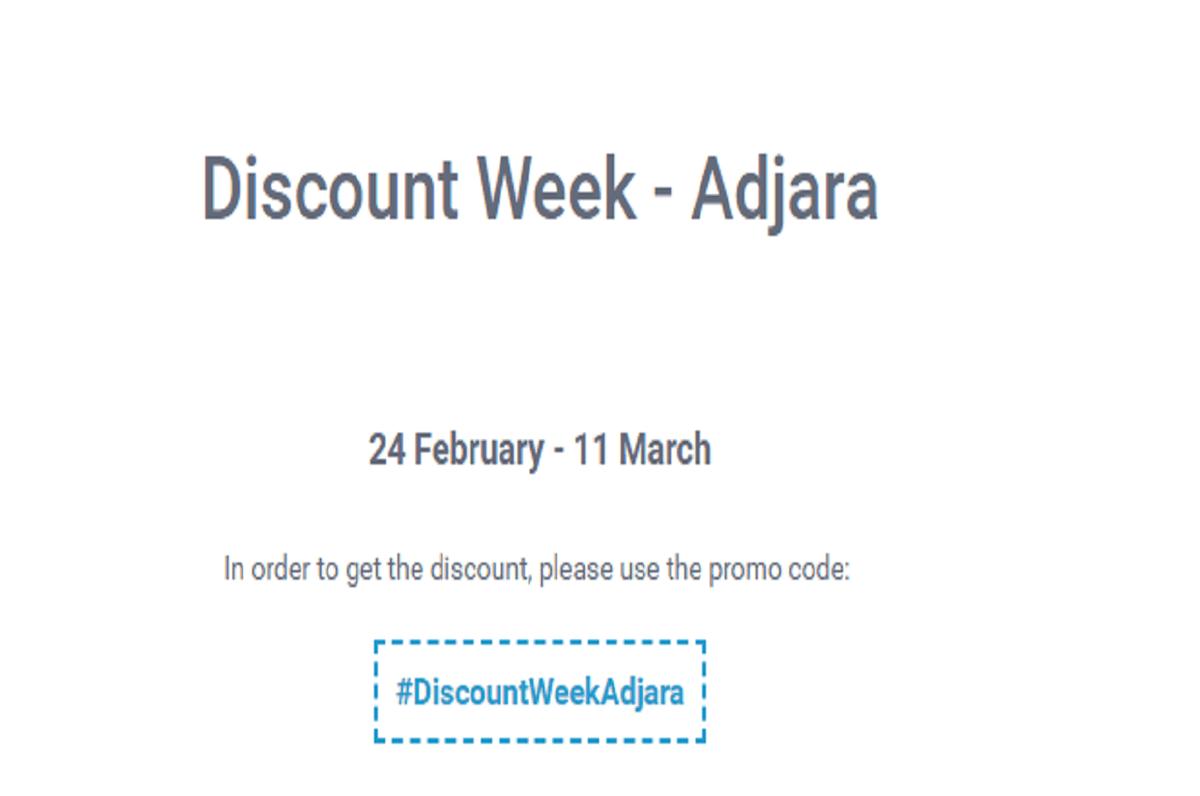 discount week