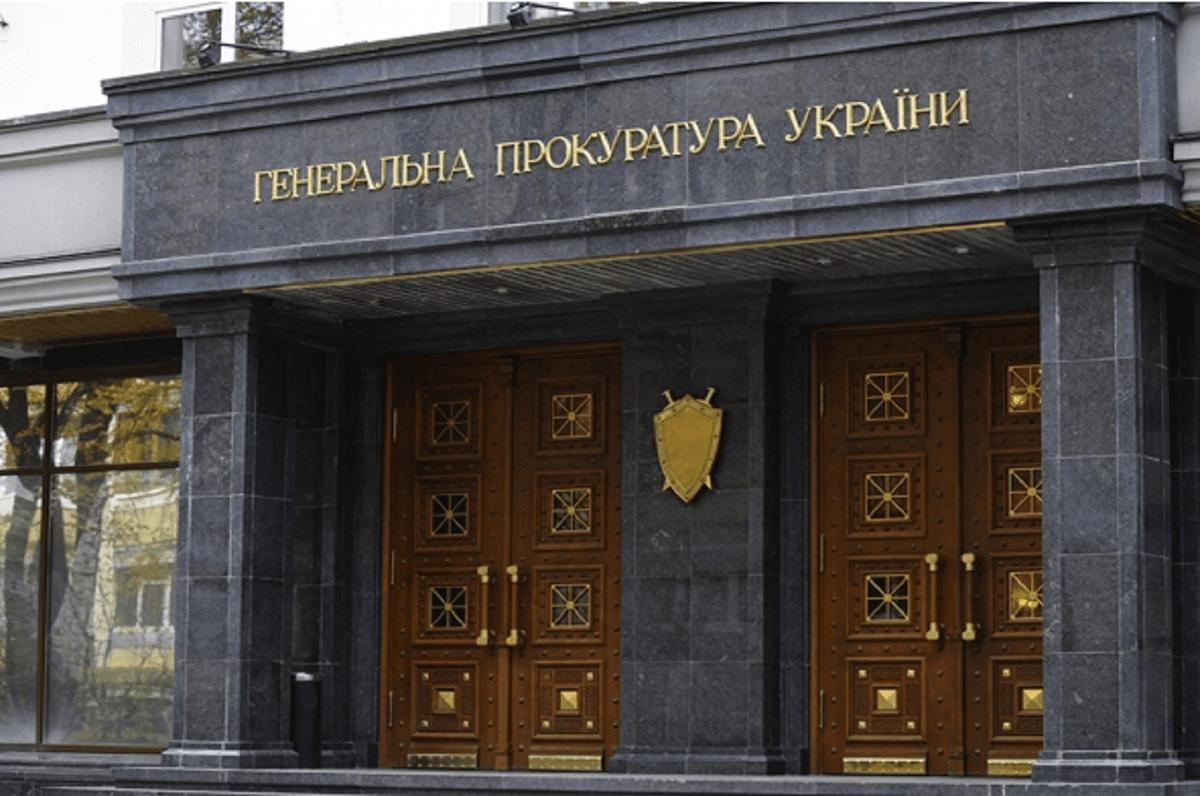 ukraina dataxazutyun ipn