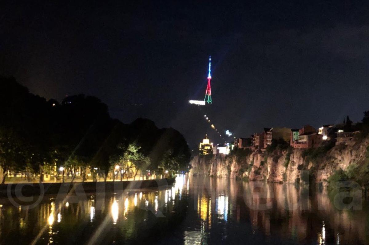 Թբիլիսիի հեռուստաաշտարակը լուսավորվել է ադրբեջանական դրոշի գույներով
